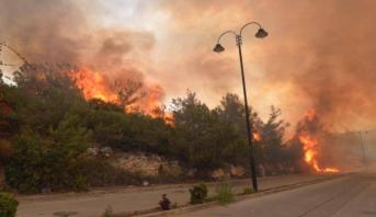 Vague d'incendies en Syrie et au Liban