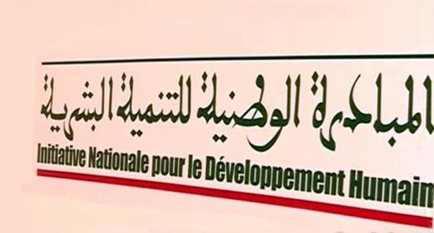 المرحلة الثالثة لـ INDH .. توجه جديد ينطوي على آمال واعدة في مجال التنمية البشرية