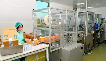إضاءة حول الصناعة الصيدلانية بالمغرب