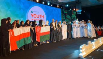 اختيار المغرب لاستضافة مسابقة إنجاز العرب للشباب رائدي أعمال نسخة 2020