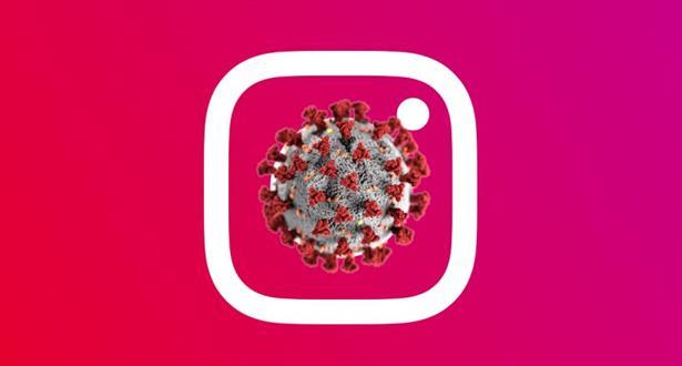 """""""إنستغرام"""" تطلق خاصيات جديدة للتصدي للأخبار الزائفة حول كورونا"""