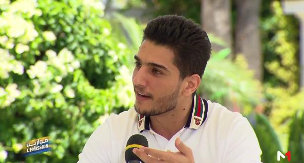 Mawazine l'émission 2019 .. حوار مع الفنان محمد عساف