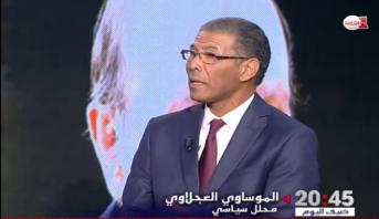 كيف تؤثر التغيرات الأمنية الحاصلة في الجزائر على المنطقة المغاربية؟