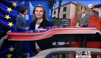الإنتظارات المستقبلية لليبيا الغد بعد اتفاق الصخيرات