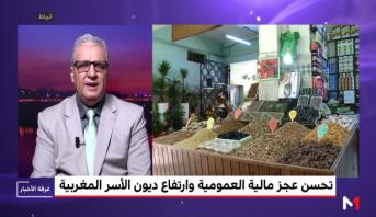 محمد الشرقي يحلل أسباب تحسن عجز المالية العمومية