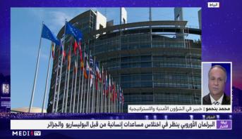 الاتحاد الأوروبي ينظر رسميا في اختلاس المساعدات الإنسانية بمخيمات تندوف .. تعليق محمد بنحمو