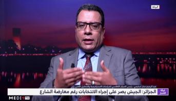 """تحليل ..الجزائر تتجه نحو انتخابات رئاسية بطعم """"حالة طوارئ"""""""