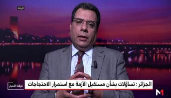 المشهد الجزائري .. قراءة اسليمي للانهيار السريع لمحيط بوتفليقة