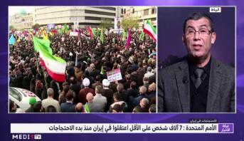 تحليل .. الحركة الاحتجاجية في إيران وأسلوب التعاطي معها