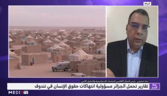 اسليمي : الجزائر مسؤولة عن جرائم مليشيات البوليساريو ضد ساكنة المخيمات