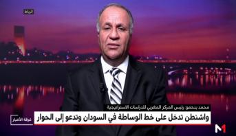 تحليل .. وساطة أمريكية لحل الأزمة السودانية