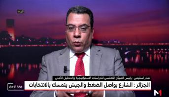 تحليل.. القايد صالح يشرع في صناعة الجمهورية العسكرية الثانية