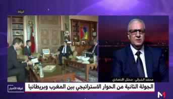 تحليل .. آفاق وتحديات الشراكة المغربية البريطانية