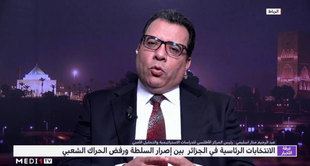 """اسليمي: """"انتخابات جزائرية لإضفاء الشرعية على استمرارية الجيش في الحكم""""."""
