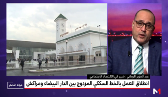 عبد العزيز الرماني يبزر أهمية تثنية وتثليت مقاطع السكك الحديدية بالمغرب