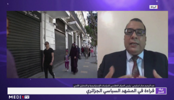 منار اسليمي : الجزائر تُعيد إنتاج الدولة العسكرية بواجهة دستورية شكلية