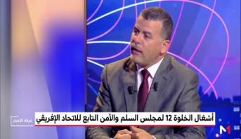 تحليل .. دلالات انعقاد  اجتماع مجلس الأمن والسلم الإفريقي بالمغرب