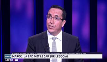 BAD-Maroc: un partenariat stratégique