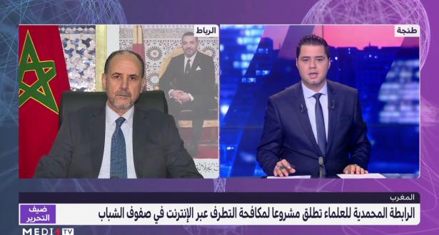 ضيف التحرير .. حوار مع أحمد عبادي الأمين العام للرابطة المحمدية للعلماء