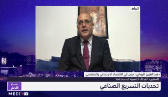 تعليق محمد بنحمو حول دعوة البرلمان الأوروبي إلى تفعيل آلية رسمية بشأن تحويل المساعدات الإنسانية الموجهة لمخيمات بتندوف