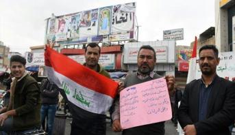 آلاف العراقيين يستأنفون التظاهرات للتنديد بواشنطن وطهران