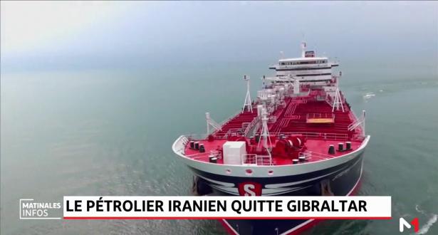 Le pétrolier iranien quitte Gibraltar