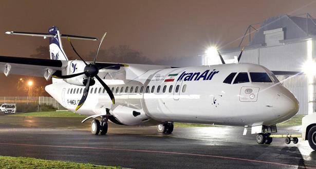إيران تعتزم مقاضاة شركة إيطالية فرنسية لصناعة الطائرات لامتناعها تسليمها 8 طائرات