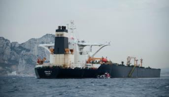 """واشنطن تصدر مذكرة لضبط ناقلة النفط الإيرانية """"غريس 1"""""""
