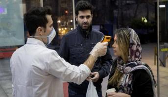 Coronavirus: le nombre de décès baisse en Iran