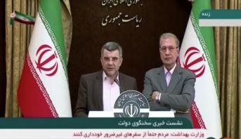 """فيديو .. إصابة نائب وزير الصحة في إيران بـ""""كورونا"""""""