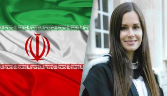 إيران توجه اتهامات بالتجسس لثلاثة أستراليين معتقلين لديها