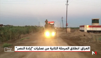 """العراق .. انطلاق المرحلة الثانية من عمليات """"إرادة النصر"""""""