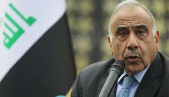 Le Parlement accepte la démission du gouvernement en Irak
