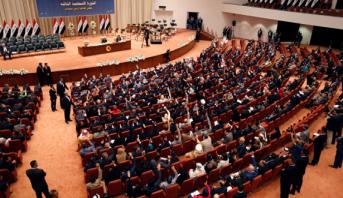 البرلمان العراقي يخفق في عقد جلسة التصويت على قانون الانتخابات