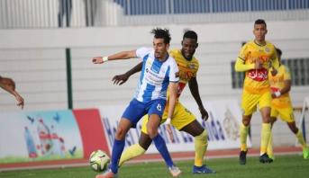 Botola Pro D1: l'Ittihad Tanger et la Renaissance Zemamra font match nul