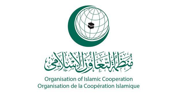 منظمة التعاون الإسلامي تقدم مساعدات إنسانية لمشاريع في فلسطين