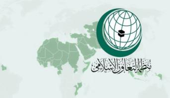 Niamey : l'OCI salue la solidarité du Maroc envers l'Afrique dans la lutte contre le coronavirus