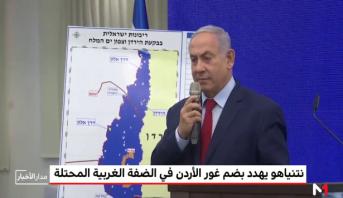 نتنياهو يهدد بضم غور الأردن في الضفة الغربية وشمال البحر الميت
