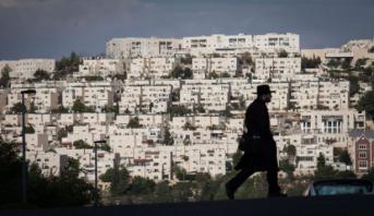 الأردن يحذر من خطورة تغيير الموقف الأمريكي إزاء المستوطنات الإسرائيلية
