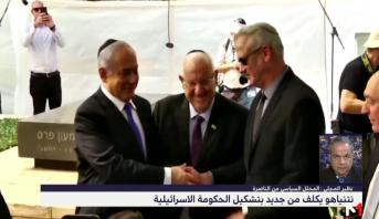نتنياهو يُكلف من جديد بتشكيل الحكومة الإسرائيلية