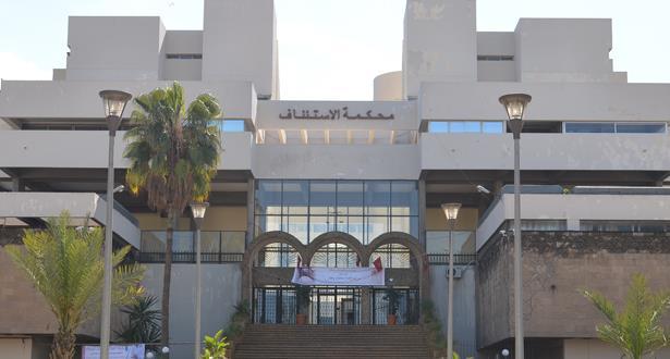 بلاغ الوكيل العام للملك لدى محكمة الاستئناف بالدار البيضاء بشأن إيداع عمر الراضي رهن الاعتقال الاحتياطي لمواصلة التحقيق
