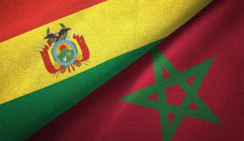 """La Bolivie retire sa reconnaissance de la pseudo """"rasd"""" et rompt tous ses liens avec l'entité factice"""