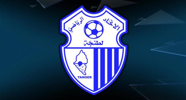 اتحاد طنجة يشارك في بطولة العرب للأندية