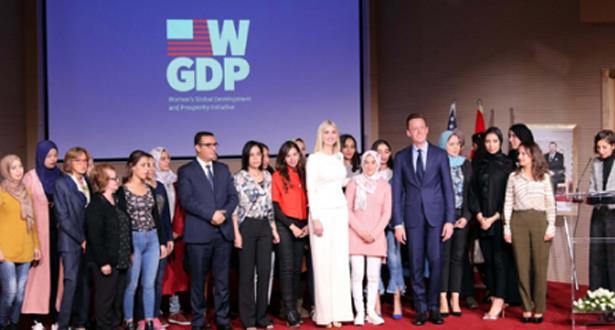 الولايات المتحدة تشيد بمسلسل الإصلاحات في مجال حقوق المرأة الذي بوشر طبقا للتوجيهات السامية للملك محمد السادس (بيان مشترك)