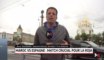 Maroc vs. Espagne: match crucial pour la Roja