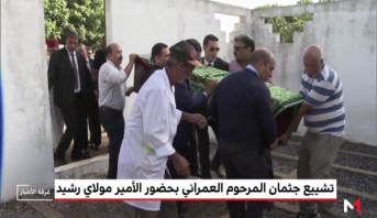 تشييع جثمان المرحوم محمد كريم العمراني بمقبرة الشهداء بالدار البيضاء بحضور الأمير مولاي رشيد