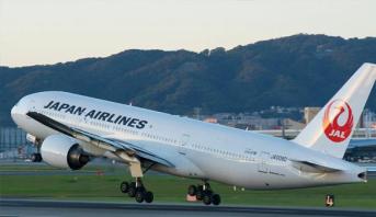 كوفيد- 19.. اليابان ترفع مستوى تحذير السفر إلى 16 دولة