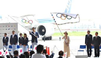 أولمبياد 2020 .. العلم الأولمبي يحط الرحال في طوكيو