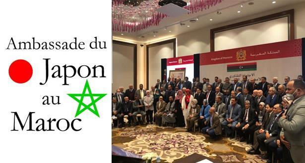 Dialogue inter-libyen: l'ambassade du Japon au Maroc salue les efforts du Royaume
