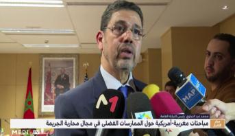 مباحثات مغربية-أمريكية حول الممارسات الفضلى في مجال محاربة الجريمة